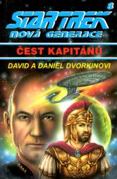 David a Daniel Dvorkinovi: Čest kapitánů